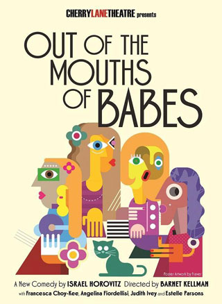 Out of the Mouth of Babes Broadway Event 2016